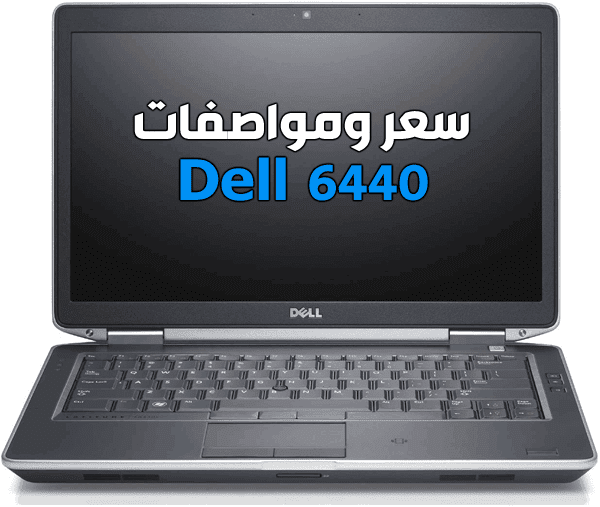 Dell 6440