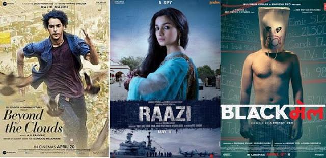 film india bollywood terbaru terbaik tahun 2018 yang bagus romantis sedih bikin nangis