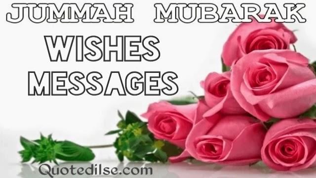 Jumma Mobarak Wishes Messages