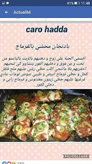 oum walid wasafat ramadan 2021 وصفات ام وليد الرمضانية 151