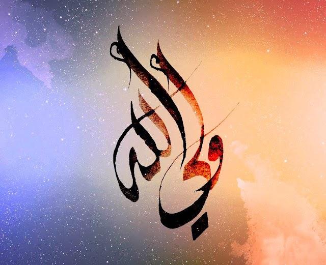 Enam Wasiat Wali ABDAL