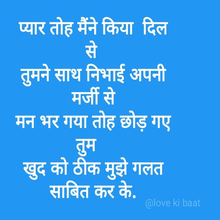 Gf in for hindi poems Hindi Love