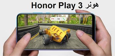 مواصفات هاتف هونر Honor Play 3 مواصفات هواوي هونر بلاي Huawei Honor Play 3