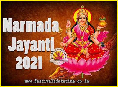 2021 Narmada Jayanti Puja Date & Time, 2021 Narmada Jayanti Calendar