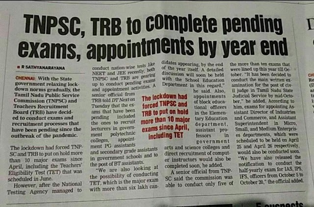 TNPSC, TRB to Complete Pending Exams , Appointments by Year End
