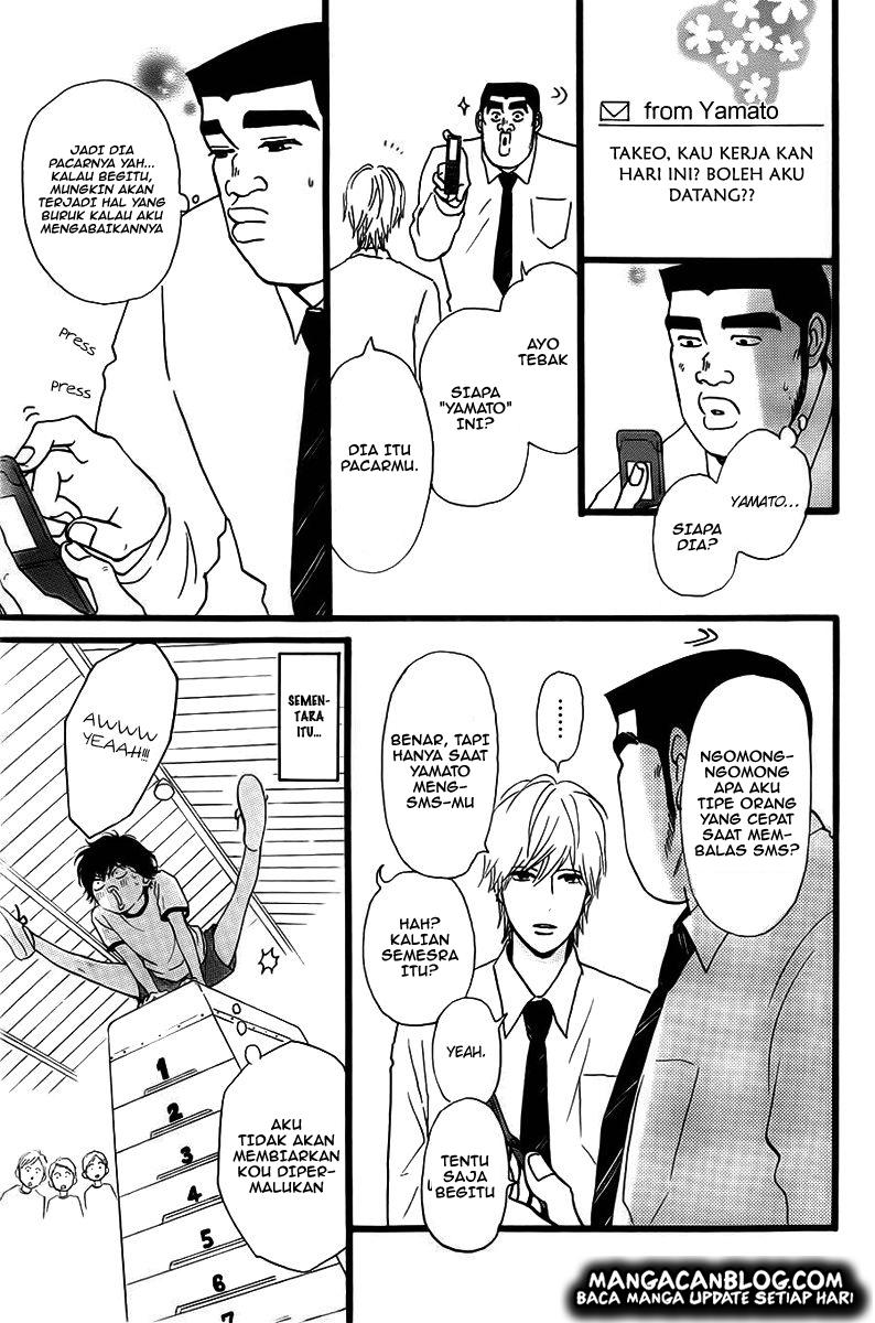 Ao Haru Ride Chapter 35.5-11