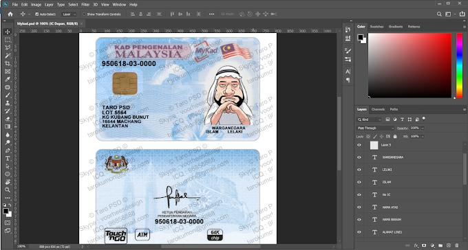 MyKad ID Malaysia Editable PSD template