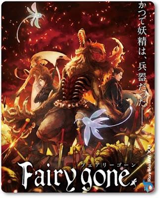 FAIRY GONE Full Episode