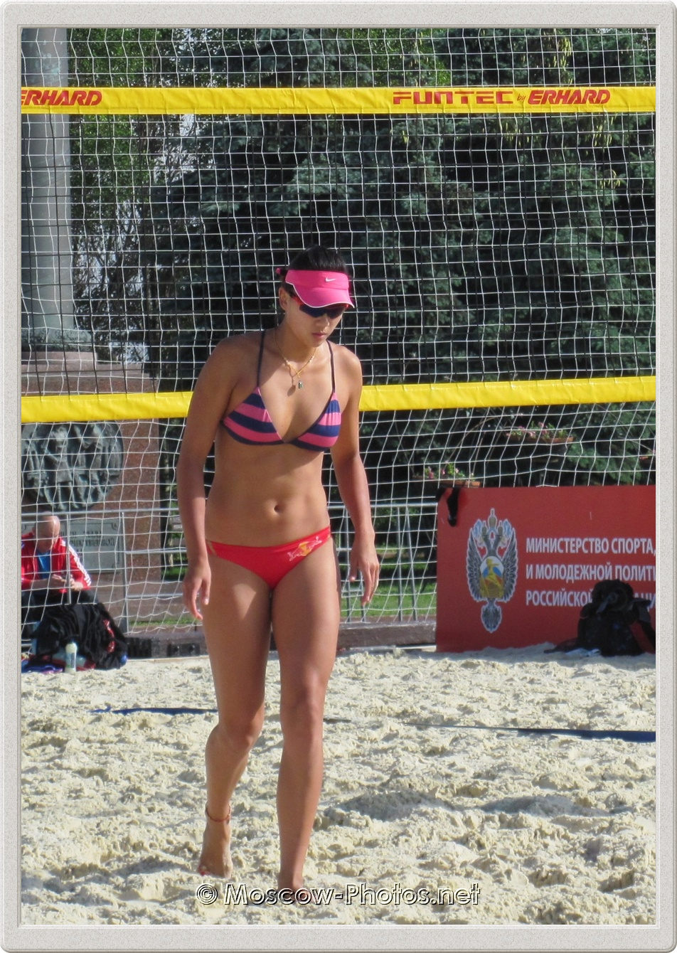 Beach Volleyball Player Chen Xue
