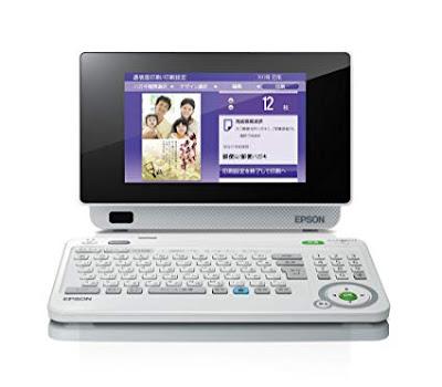 Epson Colorio E-830ドライバーダウンロード