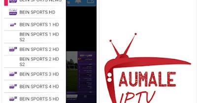 تطبيق لمشاهدة القنوات المشفرة للاندرويد 2020