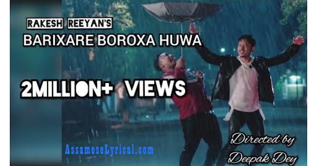 Barixare Boroxa Huwa Lyrics