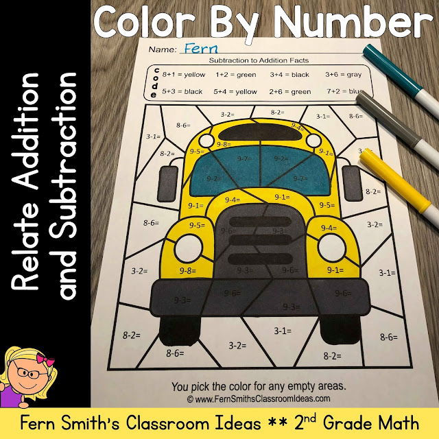Are You a Second Grade Teacher Working on How to Relate Addition and Subtraction? Here are five color by number worksheets and answer keys for you! #FernSmithsClassroomIdeas