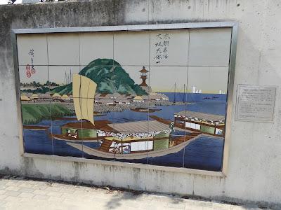 天保山公園  本朝名所「大坂天保山」(初代歌川広重 画)