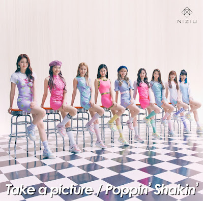 NiziU - Poppin' Shakin' lyrics lirik terjemahan arti kanji romaji indonesia translations 歌詞 NiziU x Softbank NiziU LAB CM song single Take a picture / Poppin' Shakin'