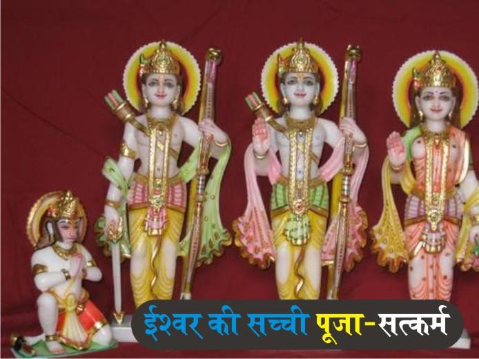 Aaj ka Suvichar in Hindi with images