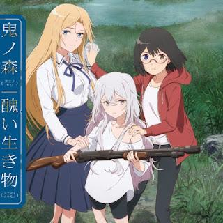 CHiCO with HoneyWorks - Minikui Ikimono | Otherside Picnic Opening Theme Song