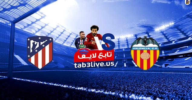 مشاهدة مباراة اتليتكو مدريد وفالنسيا بث مباشر اليوم 2020/11/28 الدوري الاسباني