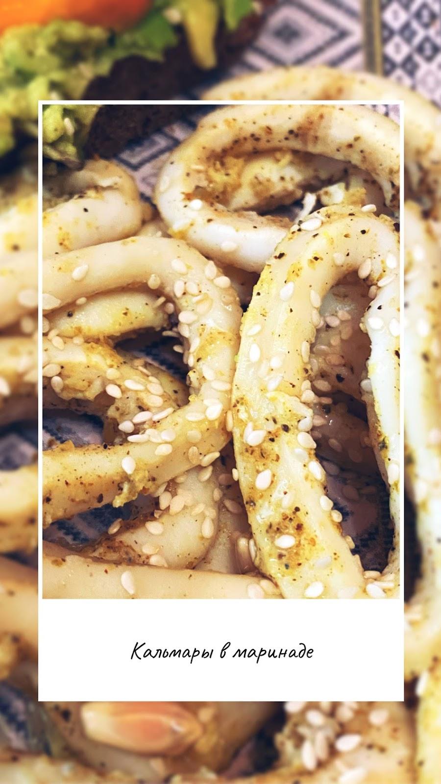 Кальмары в маринаде за 5 минут