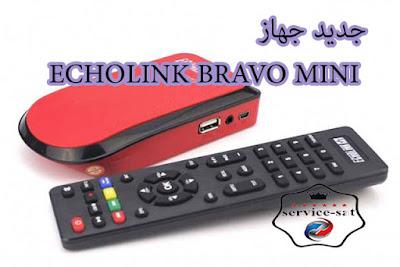 جديد جهاز ECHOLINK BRAVO MINI