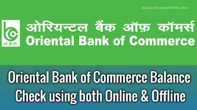 Oriental Bank of Commerce Balance Check