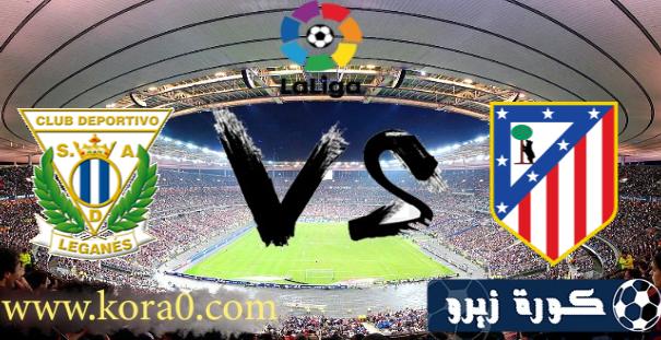 كورة لايف / مشاهدة مباراة أتلتيكو مدريد وليغانس بث مباشر اون لاين اليوم 25-8-2019 الدوري الإسباني /  koralive