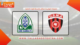 موعد مباراة غور ماهيا وإتحاد الجزائر  اليوم 29-09-2019 دوري أبطال أفريقيا