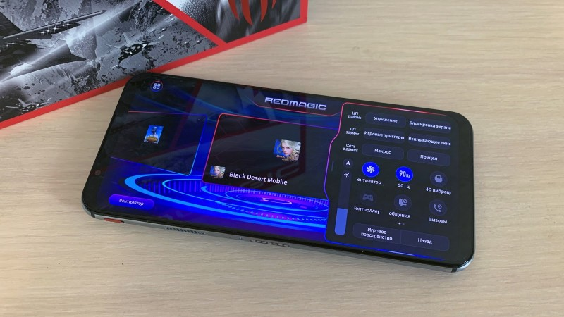 Smartphone review Red Magic 5s