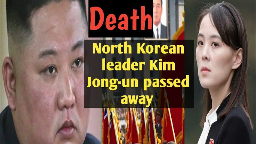 قبل 10 ساعات WoBeti.com BREAKING NEWS: North Korea's Leader, Kim Jong Un Allegedly Dies ...‏