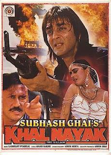Khalnayak (1993) Full Movie _ Sanjay Dutt | Madhuri Dixit ...