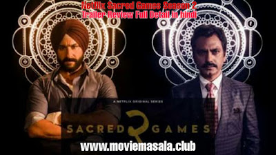 Netflix Sacred Games Season 2 Trailer Review Full Detail in hindi
