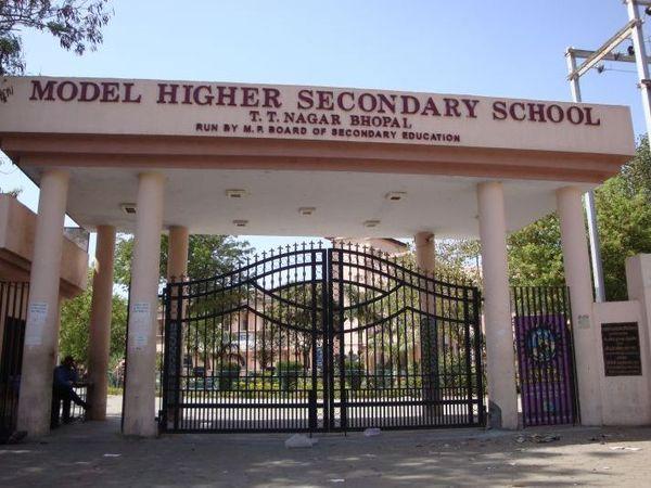 MP में सरकारी स्कूलों की परीक्षा पर संकट: स्कूल खुलने का समय भी बदला