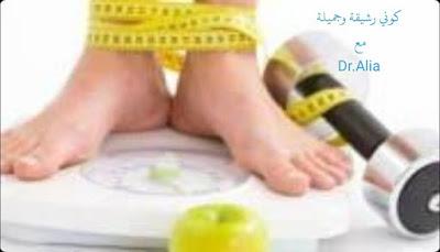 لخسارة وزن مؤكدة تفادى اهم خمس اخطاء