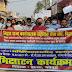कार्यपालक सहायकों का हड़ताल दूसरे दिन भी जारी, भिक्षाटन कर जताया विरोध