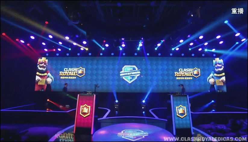 O primeiro Torneio de Clash Royale como eSport (Clash Invitation)