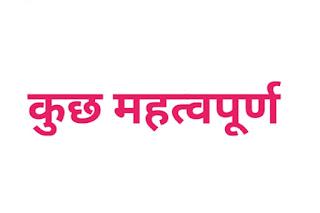 J Naam Walo ka 2020 kaisa hoga ,,J,,letter Horosocpe 2020 BY MADANAH