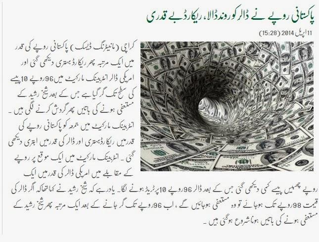 Public Talk: Dolor Gir gya