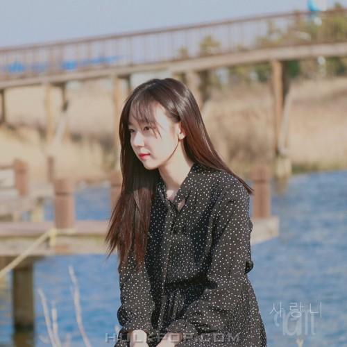 I Am – 사랑니 – Single