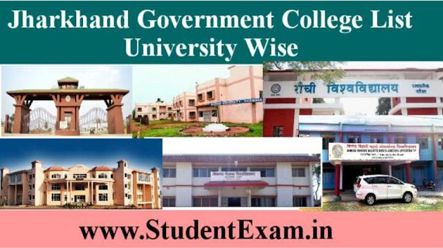 Jharkhand Government College List University
