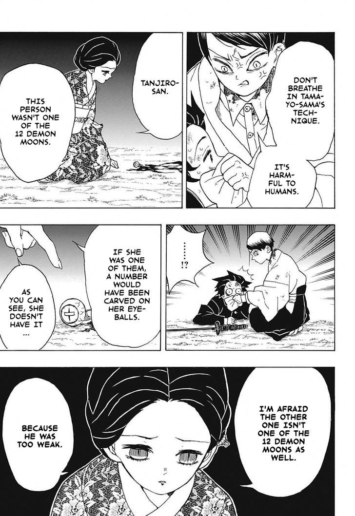 DEMON SLAYER: KIMETSU NO YAIBA CHAPTER 19 83