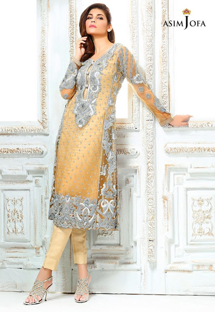 AsimJofa Formal beige straight net shirt bridal dress