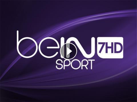 BEIN SPORTS 7 مشاهدة مجاني بي إن سبورت