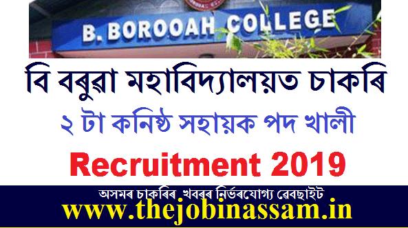 B. Borooah College, Guwahati Recruitment 2019