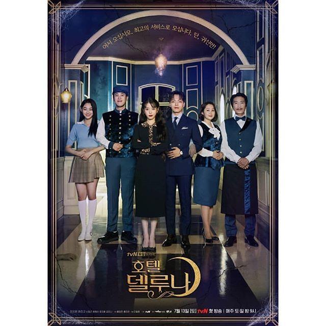 SINOPSIS DRAMA KOREA HOTEL DE LUNA