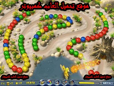 تحميل لعبة زوما الفراشة للكمبيوتر من ميديا فاير