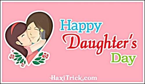 Daughter's Day 2019 कब क्यों और कैसे मनाते हैं बेटी दिवस