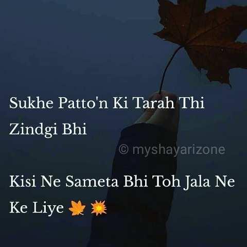 Dard Bhari Shayari Lines on Fake Love