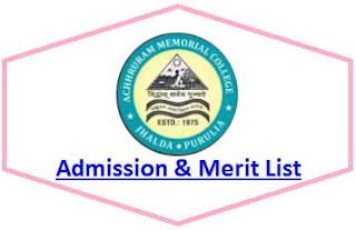 Jhalda College Merit List