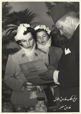 Princess Fawzia and her sister Faika Fouad inaugurating Flowers show  in 1940s