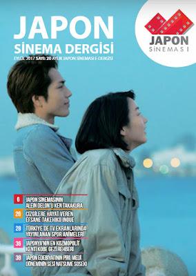 Japon Sineması 20. Sayı (Eylül)